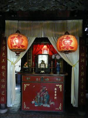 Lotus riz et th vert hoi an ou le paradis des tailleurs for Acheter maison au vietnam