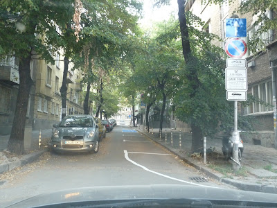 паркиране в Синя зона