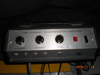 Eagle Products Spring Reverb