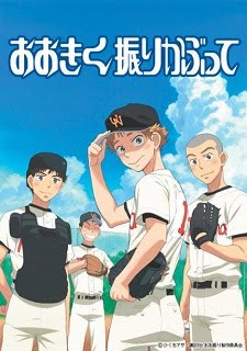 Oofuri season 2 episode 1 sub english dub watch download stream review