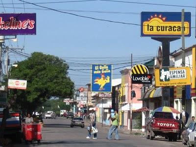Пуэрто-Кортес