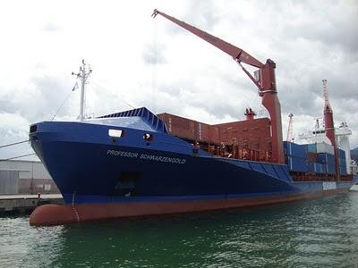 Наше судно