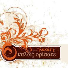 ilakate.blogspot.com