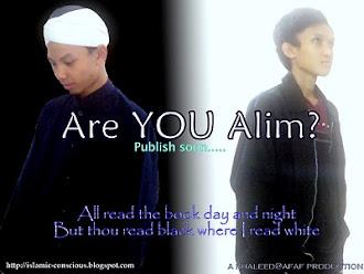 Are U Alim?