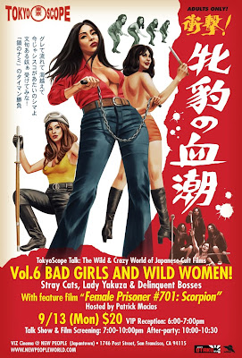 TokyoScope Volume 6: Bad Girls and Wild Women!