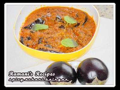 Spicy Achari Baingan (Egg Plant) - Ramani's Recipes