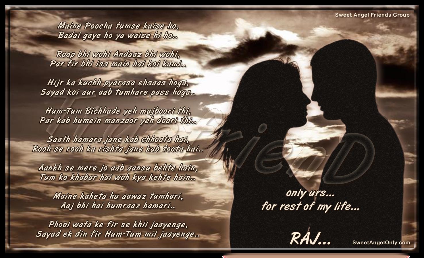 sad love poems for - photo #18