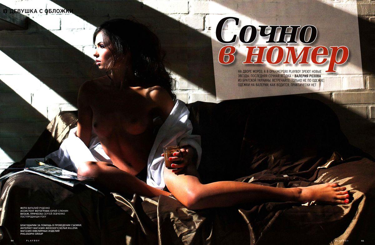 http://1.bp.blogspot.com/_CYVU6AZl2i8/TO_WXNZ9jZI/AAAAAAAAHcM/XR3mipYTfJg/s1600/06850_Russia_12_20106ValeriaRozova_123_987lo.jpg