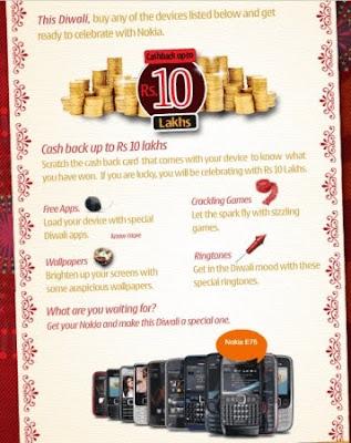 Nokia Mobile Diwali Offer pics