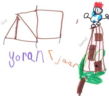 Winnaar tekenwedstrijd Boomhut 2010