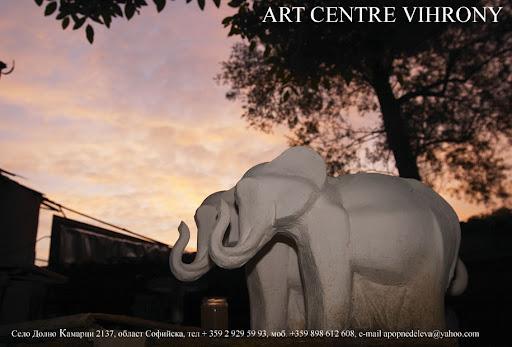 Art centre Vihrony