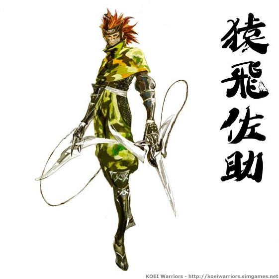 Sarutobi Sasuke ( Talon )