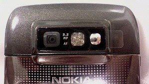 Nokia E71  is the newest E-series member