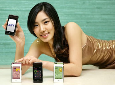 Pantech Presto touch screen phone
