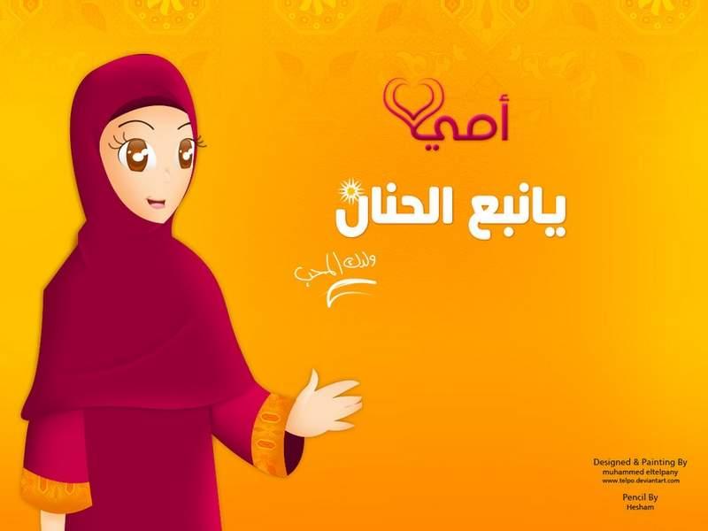 wallpaper islami. Wallpaper Islami; Wallpaper