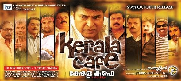 malayalam filim torrents kerala cafe malayalam movie