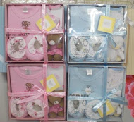 Gift Set -Baby Mini Beetle  (4PCS-BOX)