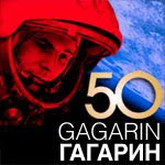 El ao de Yuri Gagarin - La Yuriesfera