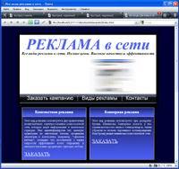 размещение статей в Камызяк
