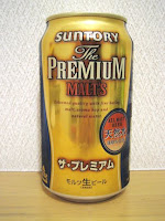 http://1.bp.blogspot.com/_CgZxgfVZcy8/SgZY7RA32rI/AAAAAAAAAXg/PwLuAwrB-B8/s200/Suntory+Premium+Malt%27s.jpg