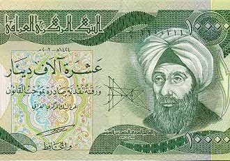 iraq dinar