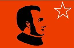 http://1.bp.blogspot.com/_ChE95h17V-M/SzkCtQpQxsI/AAAAAAAAABk/52YfCWQp6bE/S668/bandera+del+frente+de+resistencia+contra+el+golpe+honduras.jpg