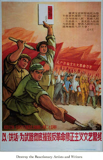 Destroy the reactionaries. From art of the Cultural Revolution