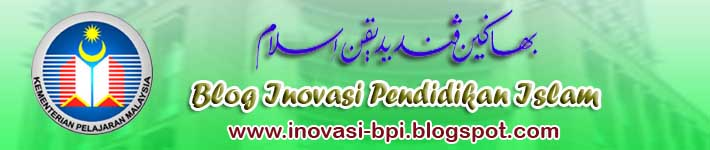 INOVASI PENDIDIKAN ISLAM