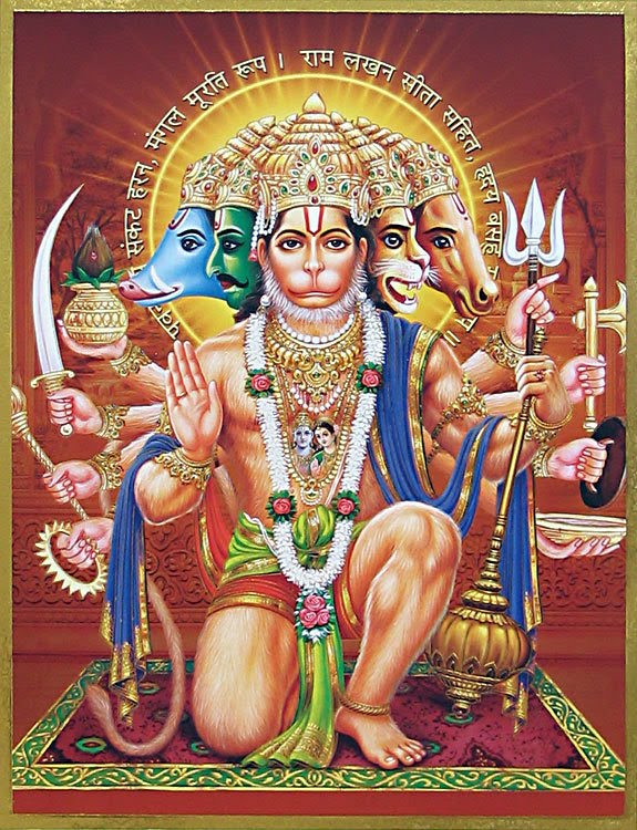 Sri Hanuman Dandakam Lyrics
