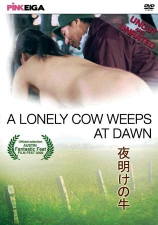 Lonely Cow Weeps At Dawn 2003 +18 Movies