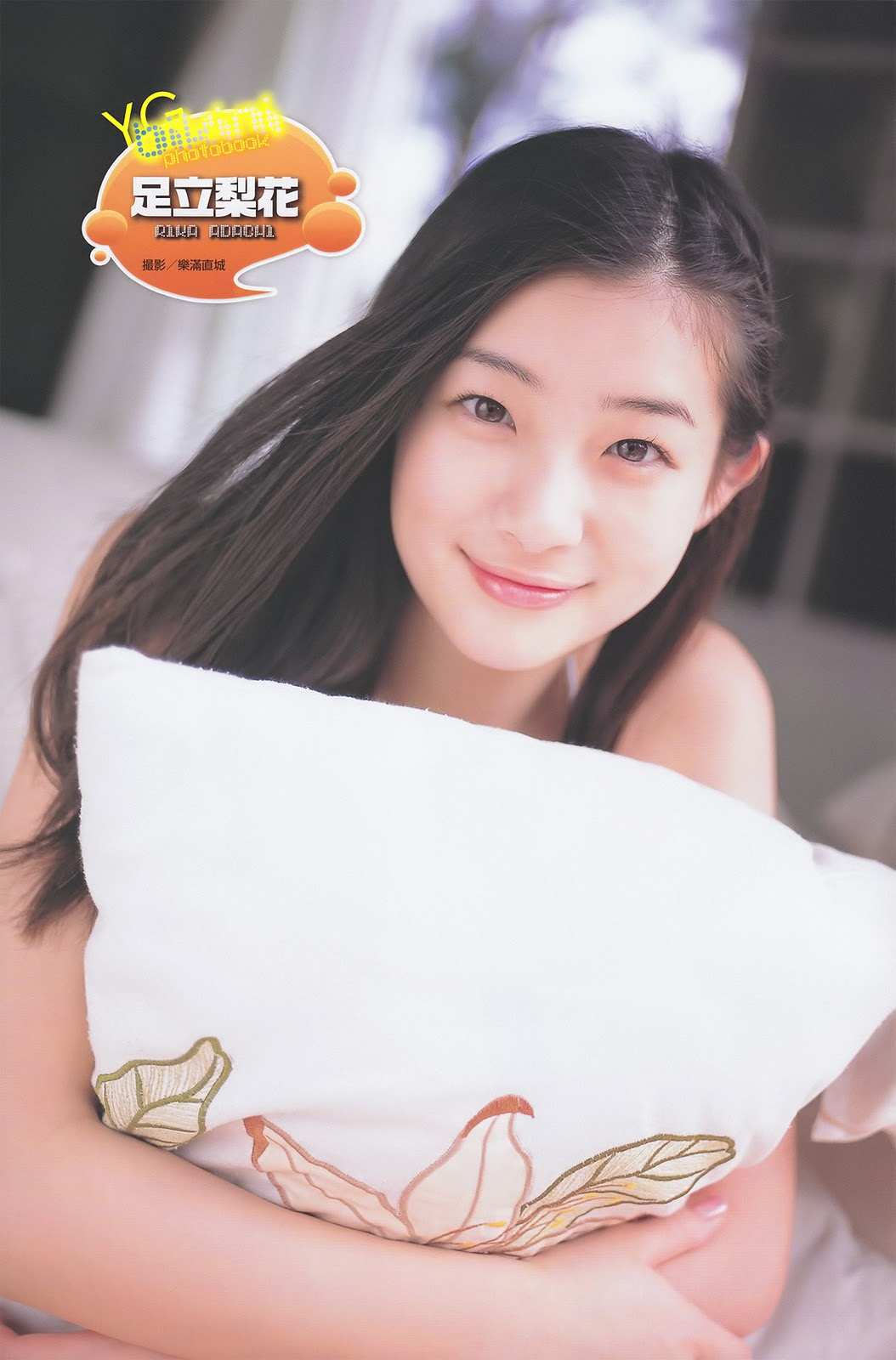 박보영 fake porntumblr연예인합성 fake nude archive1yuuji.moe-nifty