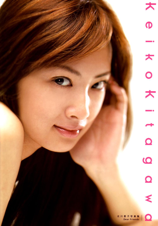 写真集 2011: Keiko Kitagawa (北川景子)