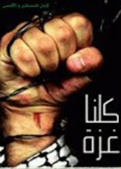حتي تحرير فلسطين