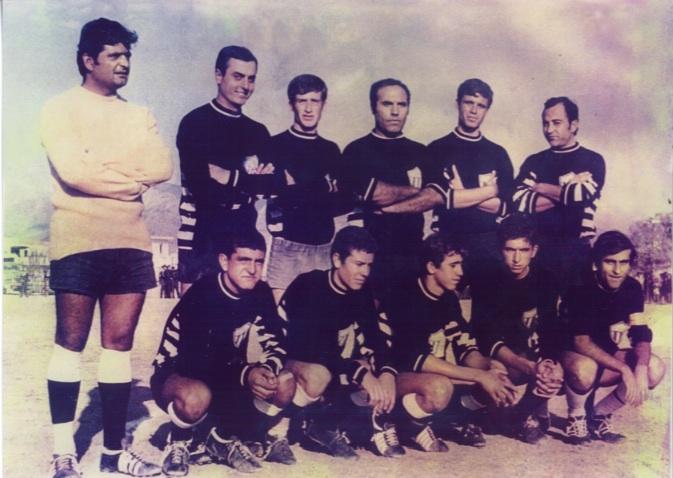ΕΝΔΕΚΑΔΑ  ΟΦΙ - 1971