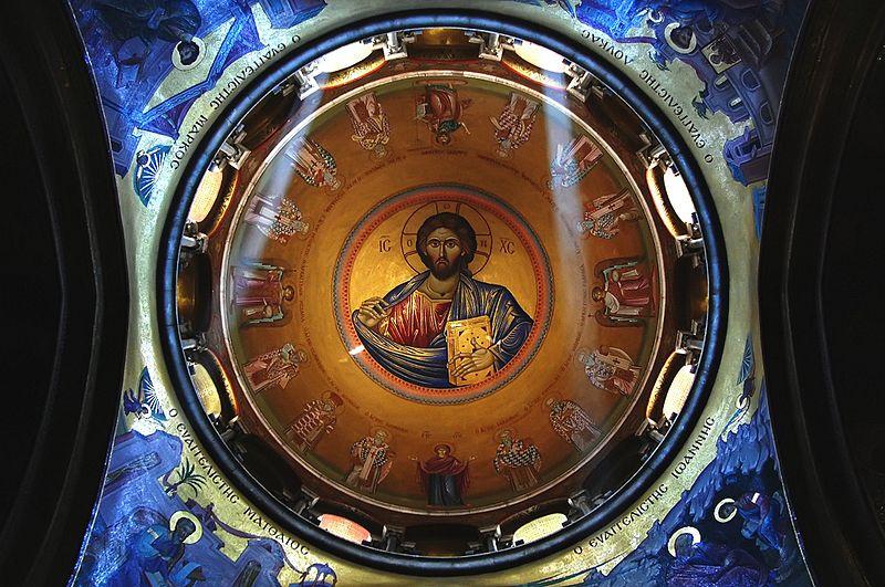B A S I L I C A - Theology of Space: Biserica Sfântului ...