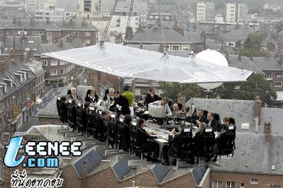 World Amazing Restaurant