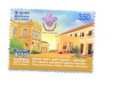 My Alma Mater, Prince of Wales&#39; College, MORATUWA, Sri Lanka