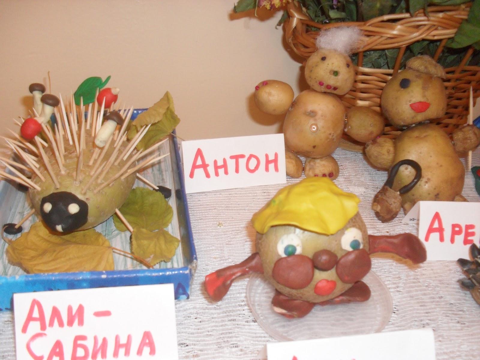 Поделки из картошки своими руками для школы: инструкции с фото и видео 47