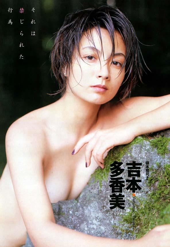吉本多香美の画像 p1_4