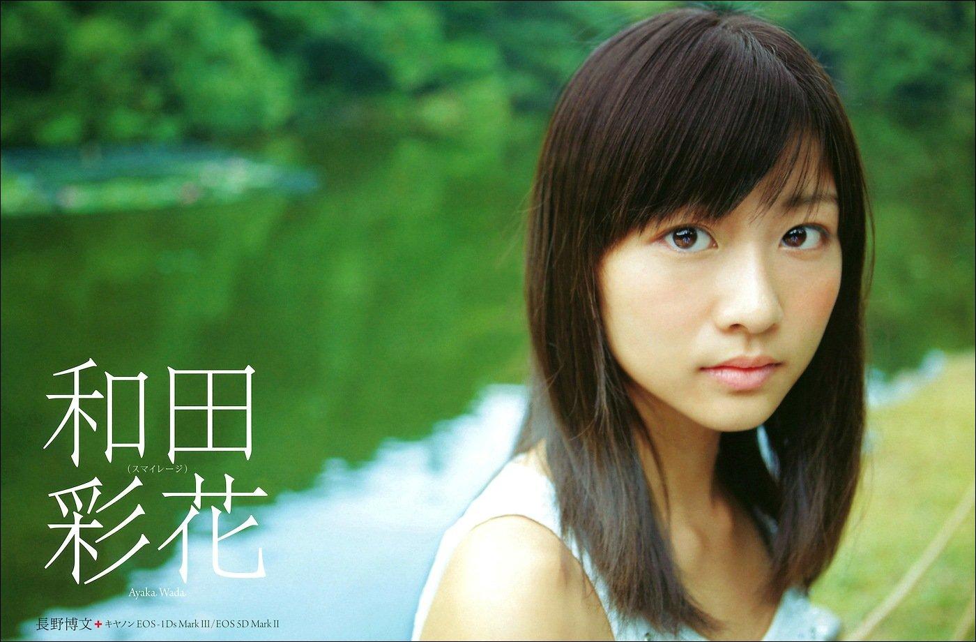 和田彩花の画像 p1_38