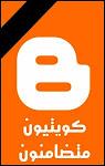ع الحلوة وع المرة مع بعض