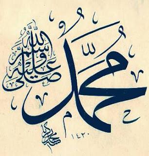 Rasulullah Muhammad SAW Dimata Pakar Dunia