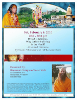 Pracharak of Kripaluji Maharaj to speak at Hanuman Temple New York