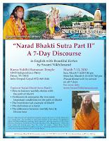 Jagadguru Shree Kripaluji Maharaj - Narad Bhakti Sutra