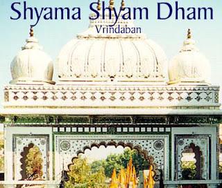JKP Shyama Shyam Dham Ashram Vrindavan, founded by Jagadguru Shree Kripaluji Maharaj