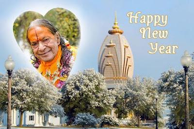 Happy New Year from shree-kripaluji-maharaj.blogspot.com