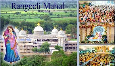 Barsana Dham Hindu Temple founded by Jagadguru Kripaluji Maharaj 11