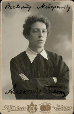 Alexander Blok. Александр Блок