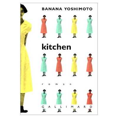 Kitchen concept blog for Kitchen banana yoshimoto analysis