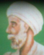 سيدى /على عبدالله ابى الحسن الشاذلى